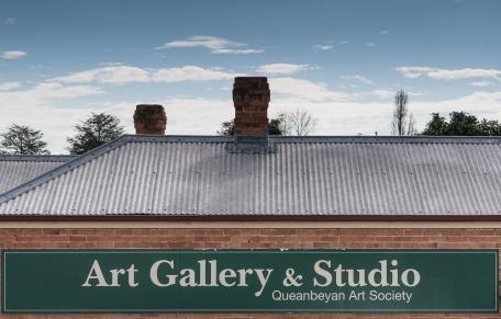 QAS Gallery